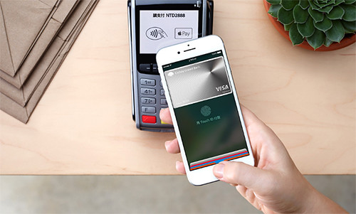 Set Up Apple Pay for Your New iPhone