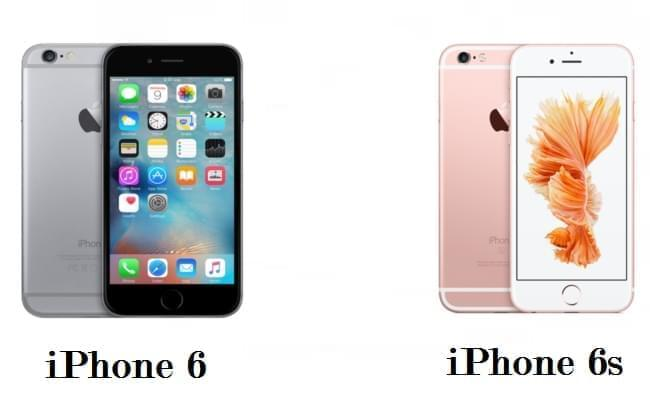 iPhone 6 and iPhone 6s Design