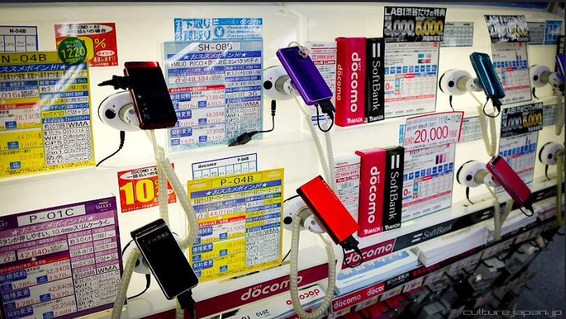 Japan electronics store