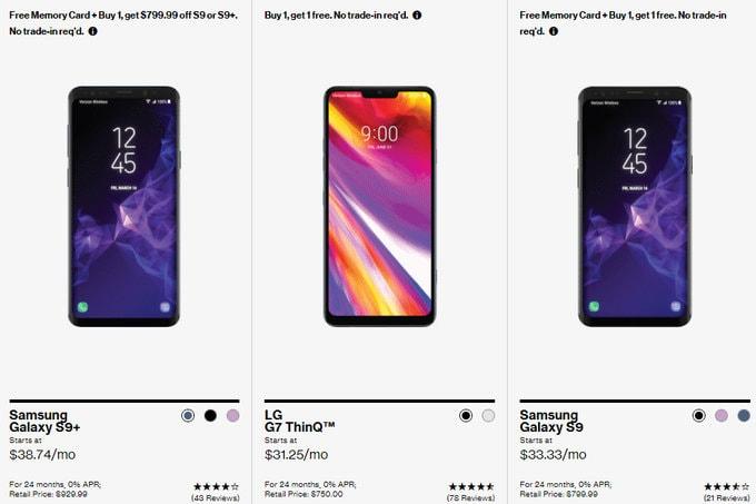 Verizon Buy One Get One Deals