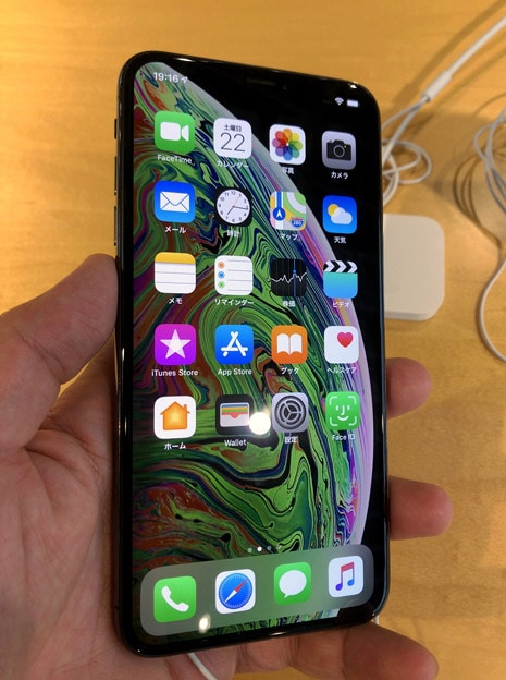 The iPhone XS Max is Offered by MetroPCS